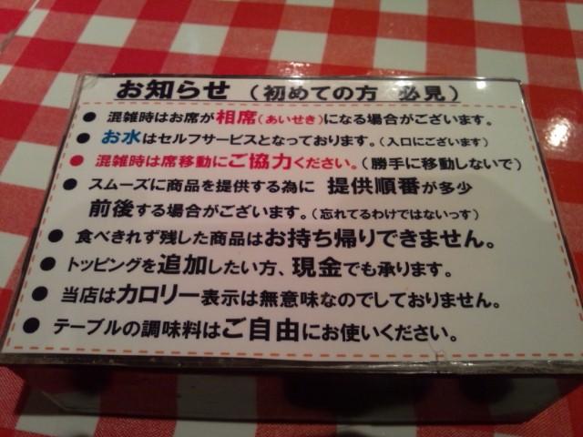 2012-04-22 13.19.52.jpg