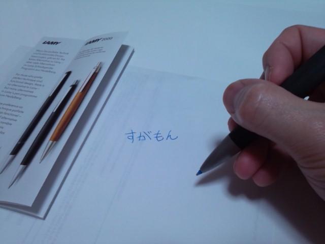 2012-04-29 11.41.24.jpg