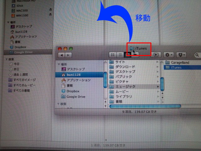 2012-05-06 13.37.20.jpg