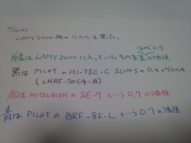 2012-05-12 22.28.49.jpg