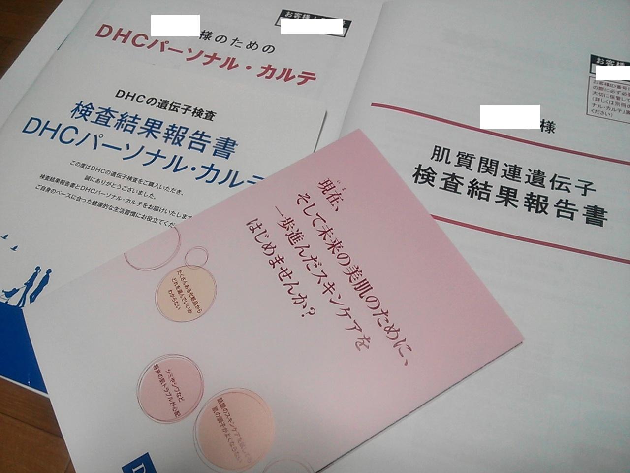2012-07-05 21.01.59_編集.jpg