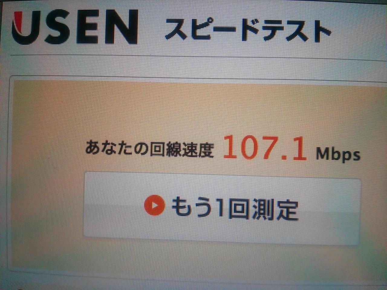 2012-07-14 12.01.28.jpg