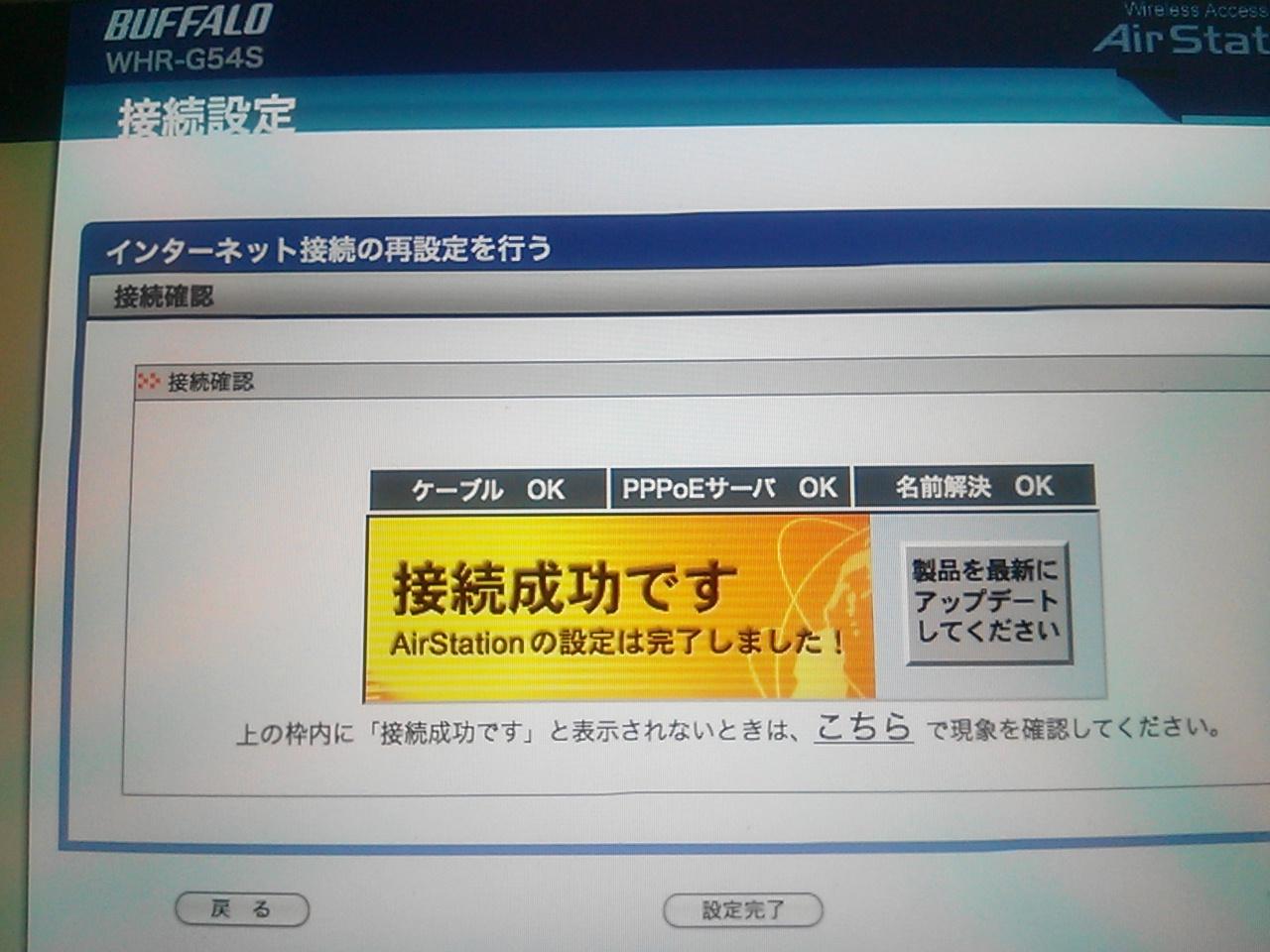 2012-07-14 12.29.05.jpg