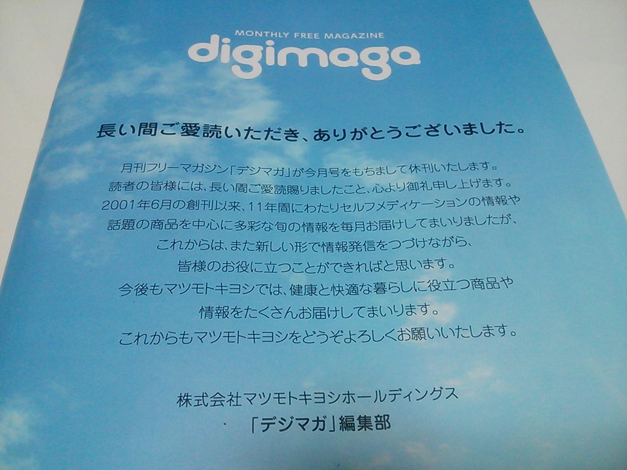2012-07-24 21.29.52.jpg