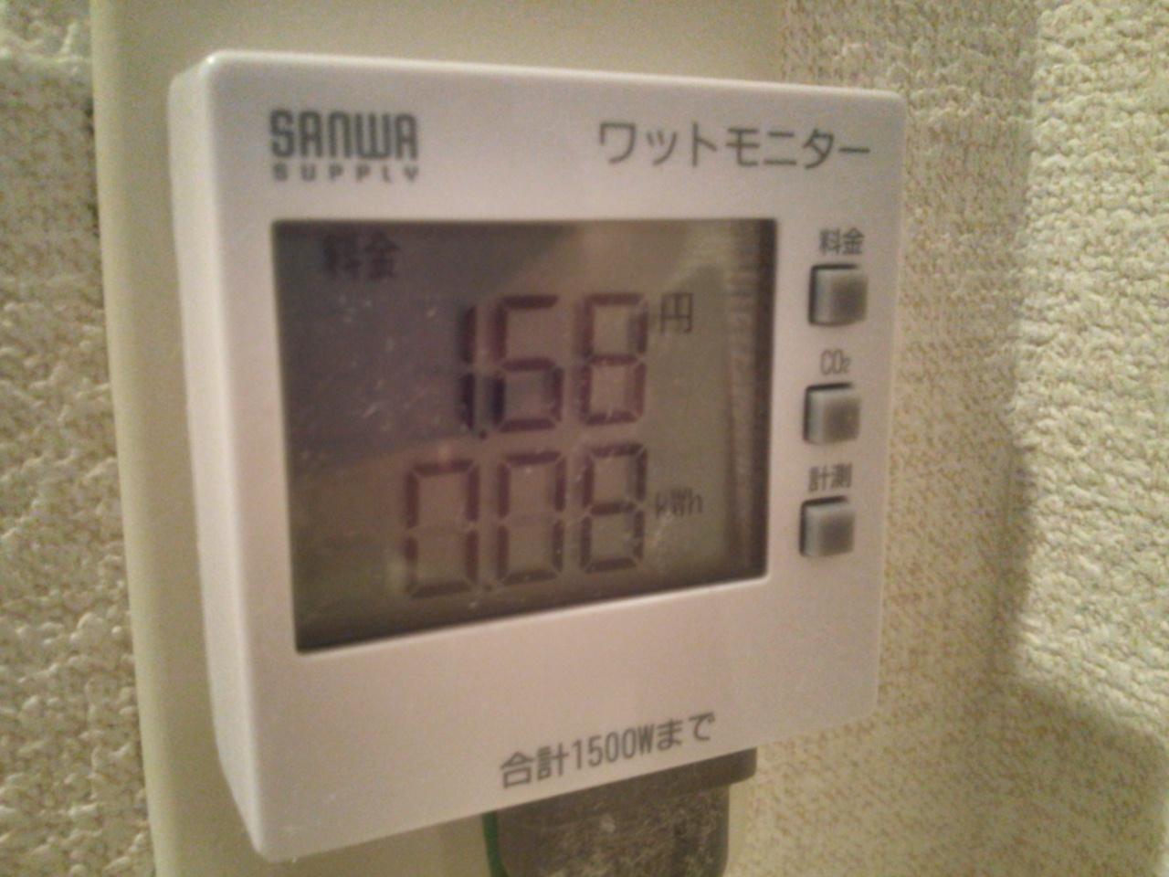 2012-08-04 10.56.32.jpg