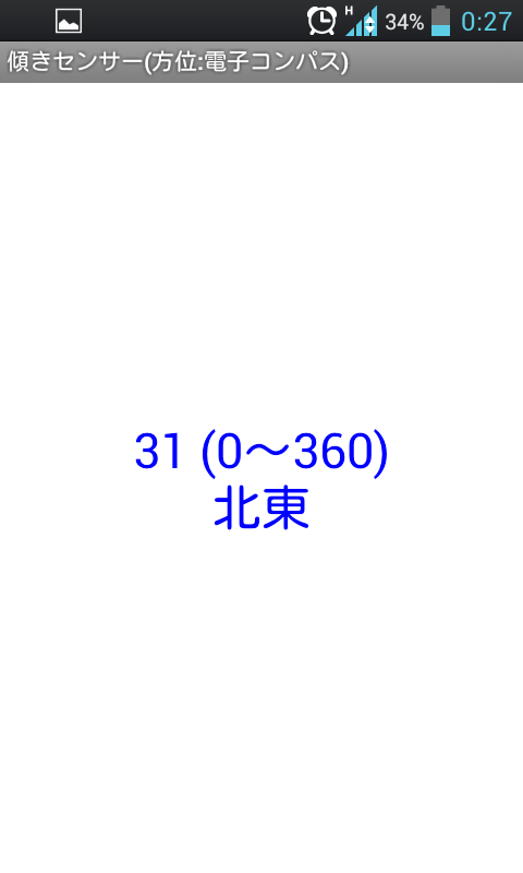 2012-08-28 00.27.33.png