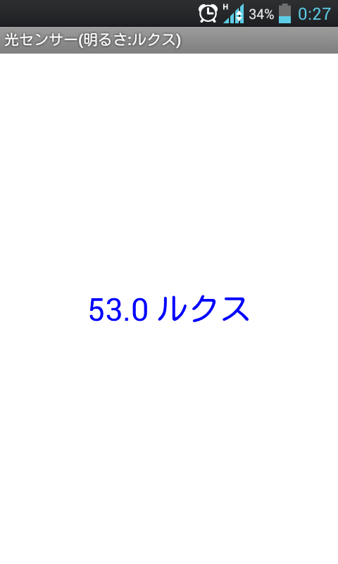 2012-08-28 00.27.48.png