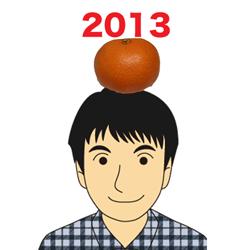 2013年01月アイコン.png