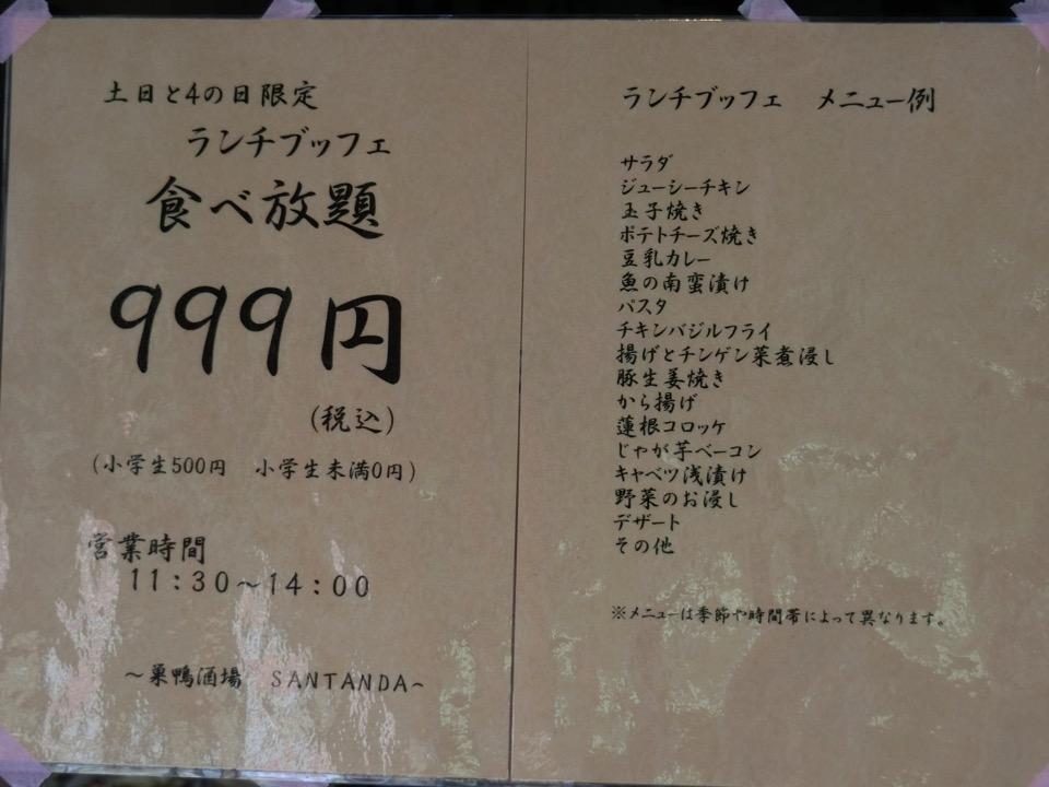 CIMG0582